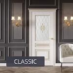 Коллекция CLASSIC