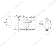 Личина Нора-М ЛПУВ-90 (45-45) с вертушком